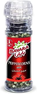 Bayara  Pepper Corn Grinder