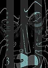 表紙: モリのアサガオ3巻 | 郷田 マモラ
