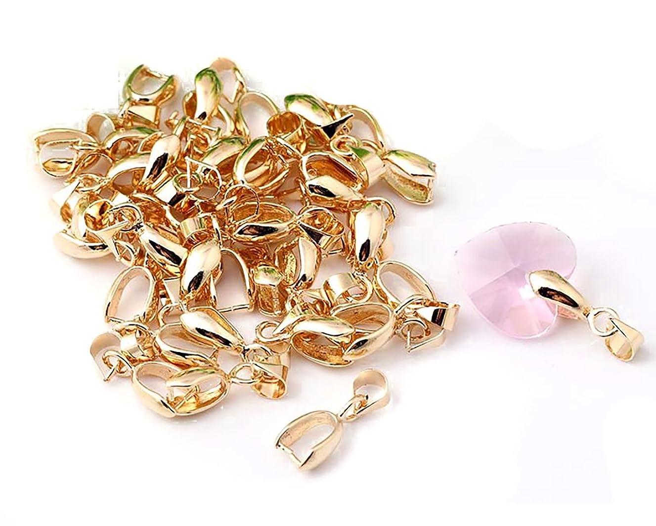 50 Pcs Copper Pinch Clip Clasp Bails Dangle Metal DIY Jewelry Findings Pendant Bail Bead Pendant Connector Necklace Clasps (KC Gold, 6 x 17mm)