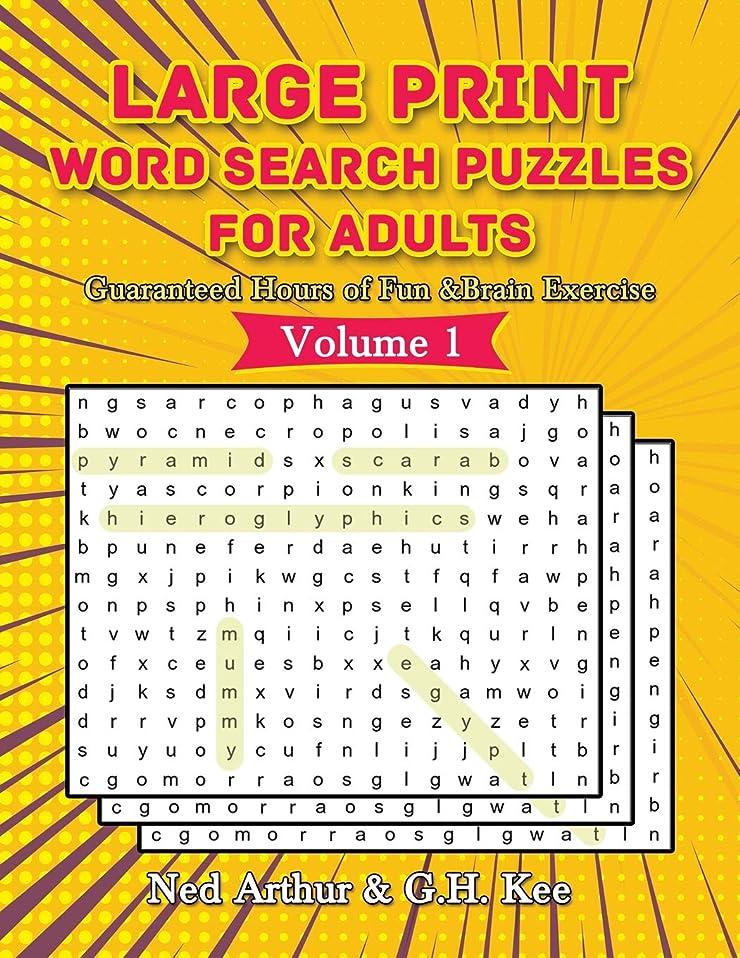 おとこ行く慣れるLarge Print Word Search Puzzles For Adults: Guaranteed Hours of Fun & Brain Exercise (Volume 1)