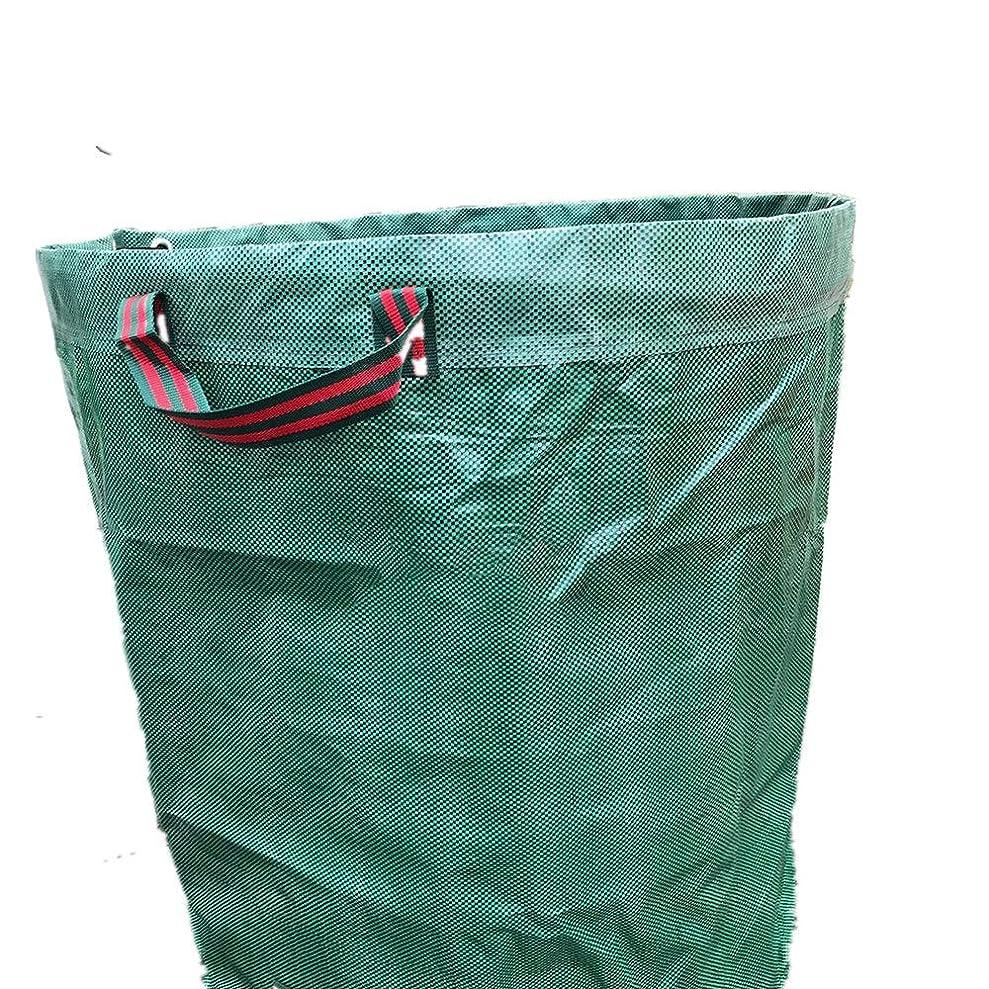 ウェイトレストラクターボンドガーデンバッグ 272L D67 * 76センチメートルガーデニングリーフバッグは再利用することができます防水PP拡張環境廃棄物バッグ 芝生や庭ごみ用