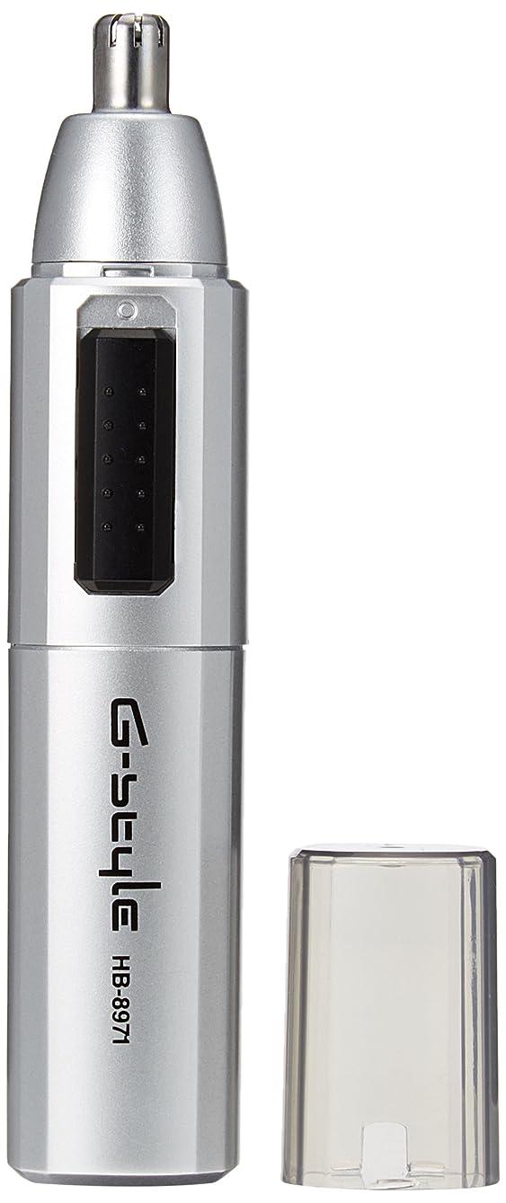 特異な頑張る寝室オーム電機 水洗いノーズトリマー 鼻毛カッター シルバー HB-8971
