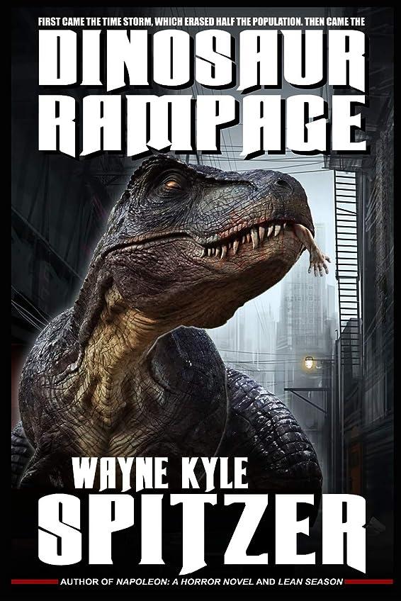 バッチ曲独立Dinosaur Rampage