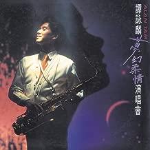 Ming Tian Ni Shi Fou Yi Ran Ai Wo (Live)