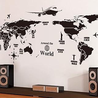 ملصق خريطة رحلة العالم كبيرة الحجم DIY ديكور الحائط التليفزيون أريكة مكتب دراسة خلفية ورقة الحائط - F