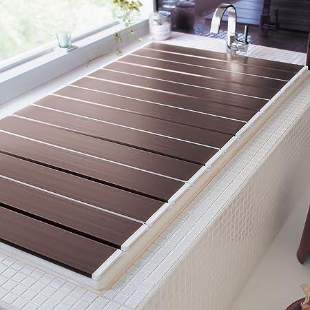 [ベルメゾン] 風呂ふた 防カビ 抗菌 折りたたみ コンパクト 日本製 ブラウン 約70×79