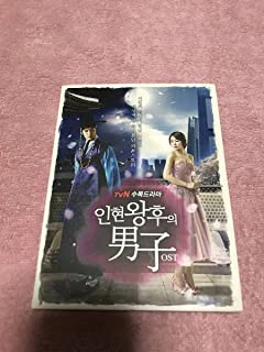 CD 盤面良好 韓国ドラマ イニョン王妃の男 OST オリジナルサウンドトラック 備z