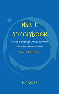 HSK 1 Storybook: Stories in Simplified Chinese and Pinyin, 150 Word Vocabulary Level (HSK Storybook)