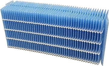 ダイニチ 【純正品】 加湿器 フィルター 交換用 抗菌気化フィルター H060518
