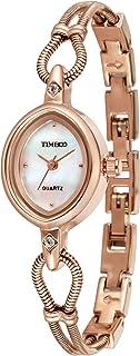 Time100 Women's Fashion Unique Luxury Diamond Round Dial Leaf Shape Bracelet Ladies Quartz Wrist Watches (Gold 1)