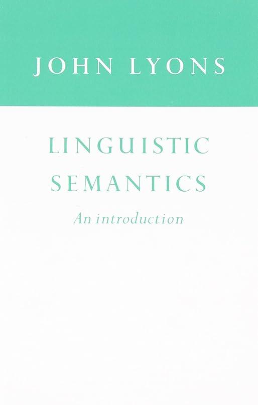隣人コンピューターを使用するつらいLinguistic Semantics (Cambridge Approaches to Linguistics)