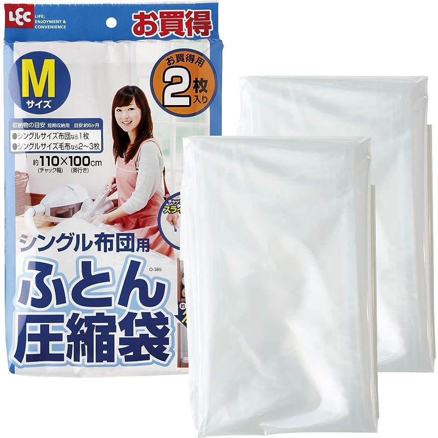 中に常習者肩をすくめるレック ふとん 圧縮袋 M 2枚入 ( 布団圧縮袋 )