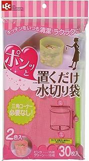 レック 置くだけ 水きり袋 ピンク & グリーン 各15枚 (計30枚) A-039