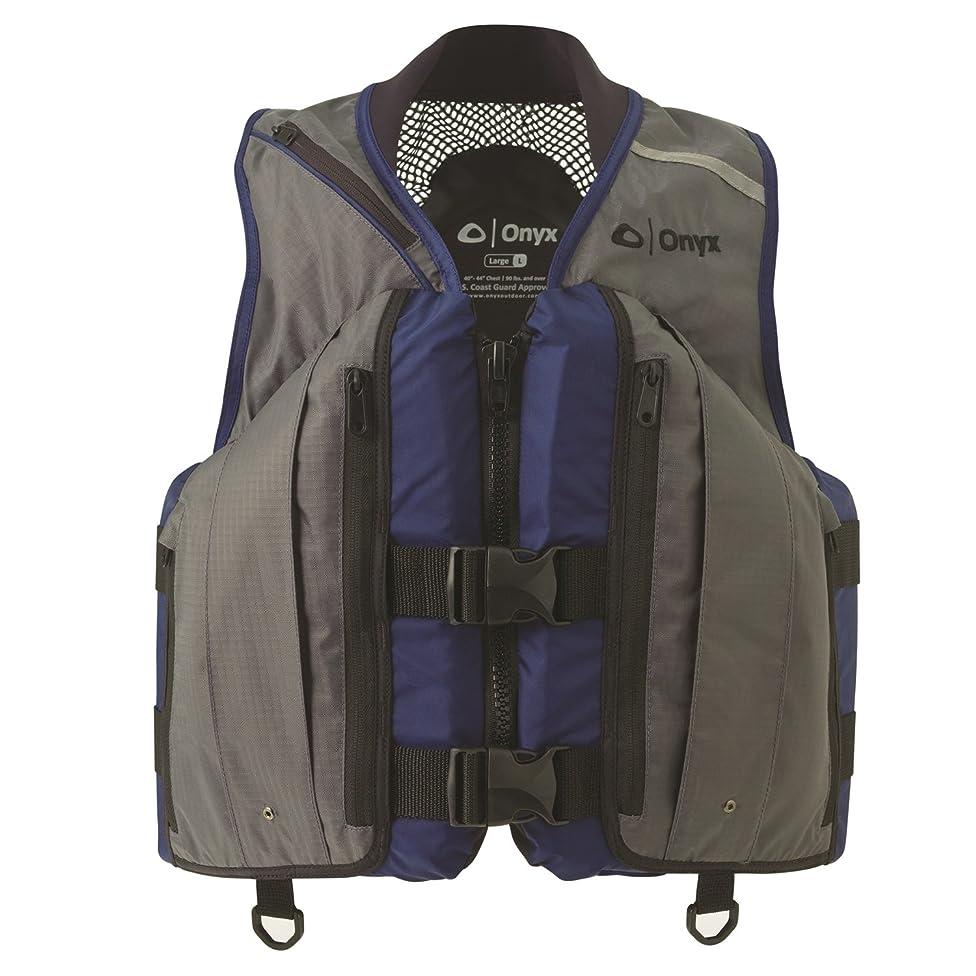 Onyx Mesh Deluxe Sport Vest - 3XL, Charcoal/Navy c51494715537963