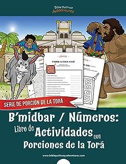 B'midbar   Números: Libro de Actividades con Porciones de la Torá (Serie de Porción de la Torá) (Spanish Edition)