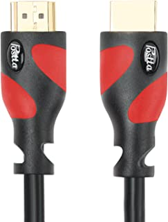 Postta HDMI Cable(25 Feet Red) Ultra HDMI 2.0V Support 4K 2160P,1080P,3D,Audio Return and Ethernet - 1 Pack