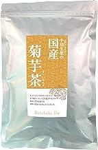国産菊芋茶 1.5g×40袋
