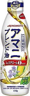 味の素 アマニ ブレンド油 鮮度キープボトル 410g ×3本