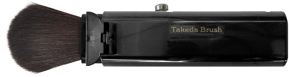 ドック読みやすいカカドゥTakeda Brush 蓋付スライド式携帯用チーク&フェイスブラシ BK FG