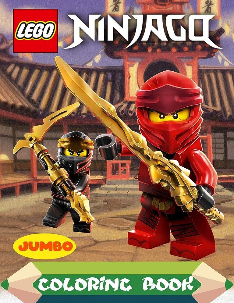 新鮮なキーミンチLego Ninjago Coloring Book: Lego Ninjago Jumbo Coloring Book Fod Kids, Ninja Coloring Book