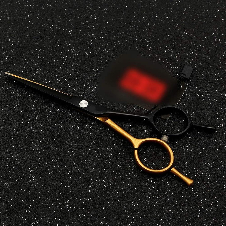 キネマティクス次へ弾薬Hairdressing 5.5インチパーソナライズされた散髪はさみ、平らなせん断+歯はさみa単語はさみ髪を切るはさみステンレス理髪はさみ (色 : Gold black)