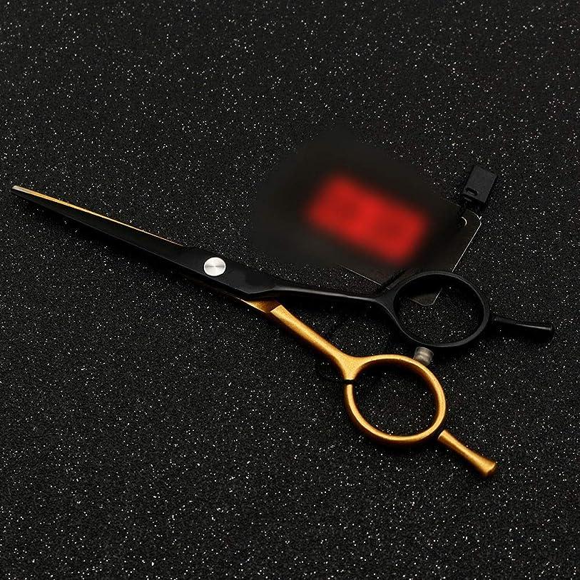 上変装問い合わせるHairdressing 5.5インチパーソナライズされた散髪はさみ、平らなせん断+歯はさみa単語はさみ髪を切るはさみステンレス理髪はさみ (色 : Gold black)
