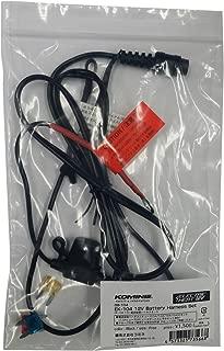 コミネ KOMINE バイク 12V バッテリーハーネスセット 電源セット ケーブル 08-104 EK-104