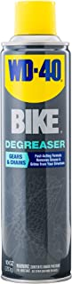 Best wd 40 bike degreaser Reviews