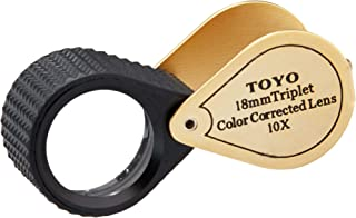 Toyo 10X18-G Professional 10X Magnifying Jeweler's Loupe with 18mm Triplet Lens, Gold