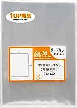 アートエム 1up商品【国産】テープなし 【ぴったりサイズ】 写真L判/写真スリーブ用 透明OPP写真袋【100枚】91x130mm