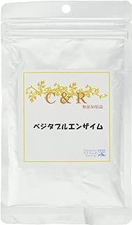 シーアンドアール (C&R) ベジタブルエンザイム ペット用 Mサイズ 48g