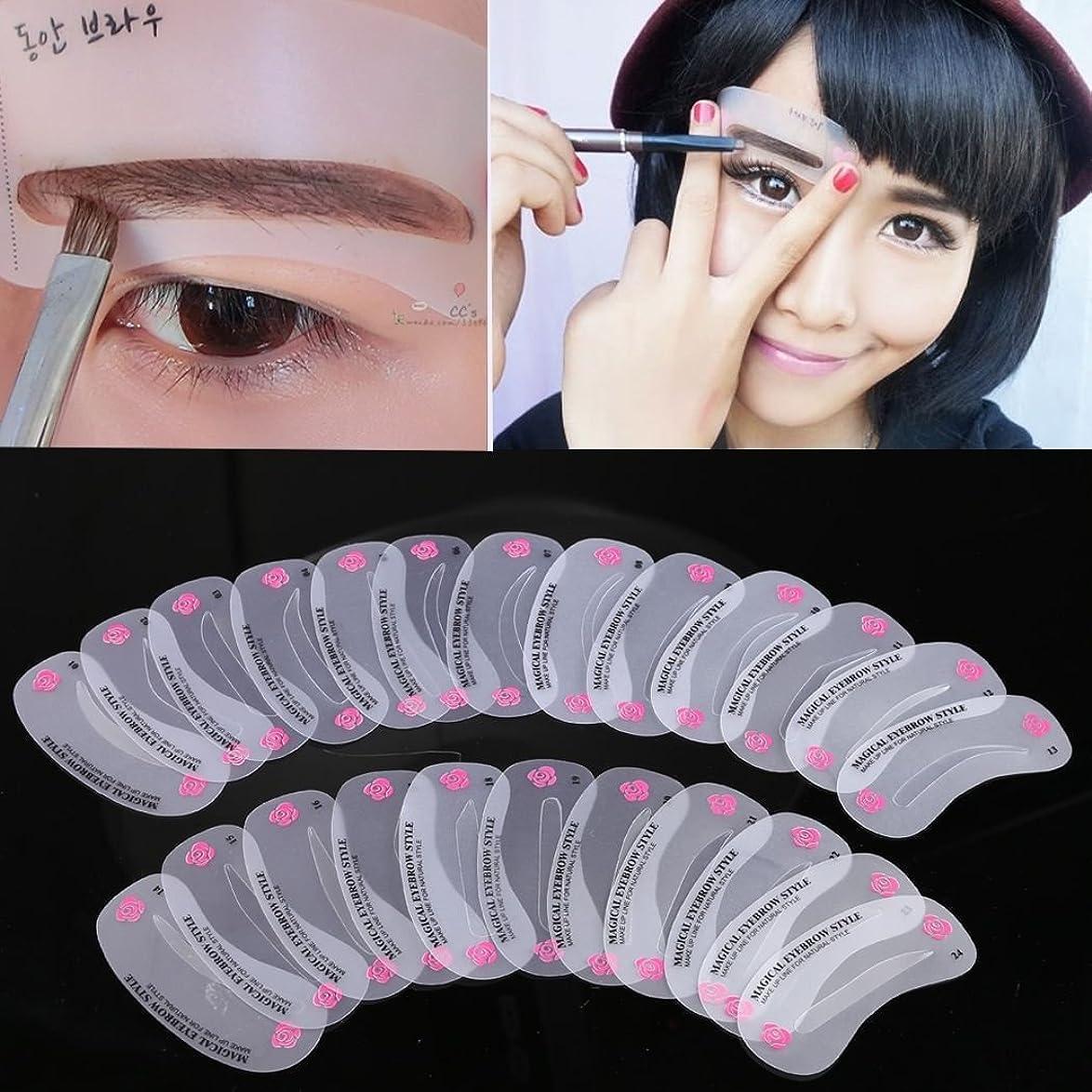 ロースト制裁技術者24種類の眉毛のスタイルは、グルーミングステンシルを設定するメイクアップシェイプキット眉毛
