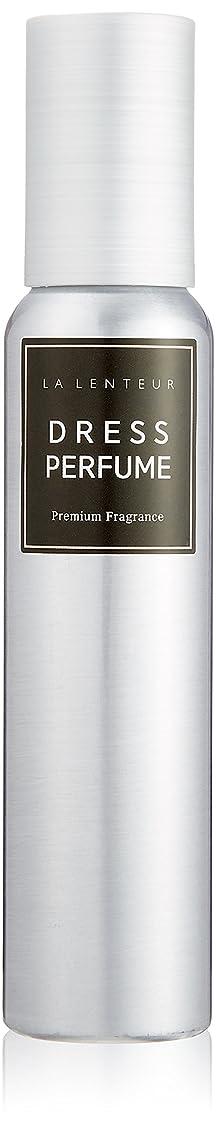 行列撤退ビル[LALENTEUR] ドレスパフューム Lilacの香り