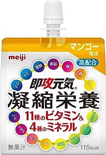 【ボール販売】明治 即攻元気ゼリー 凝縮栄養 11種のビタミン&4種のミネラル マンゴー風味 150g×6個