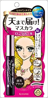 Heroine Make Long and Curl Mascara Super Waterproof 01 Super Black for Women, 0.21 Ounce, 1 Count