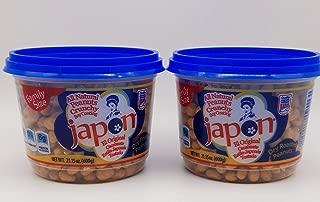 Japon Japanese Peanuts King Size - 21.15 Ounces (2 Pack)