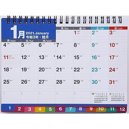 高橋 2021年 カレンダー 卓上 B6 E152 ([カレンダー])