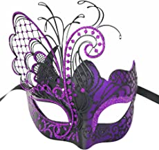 Masquerade Mask For Women Venetian Mask/Halloween/Party/Ball Prom/Mardi Gras/Wedding/Wall Decoration