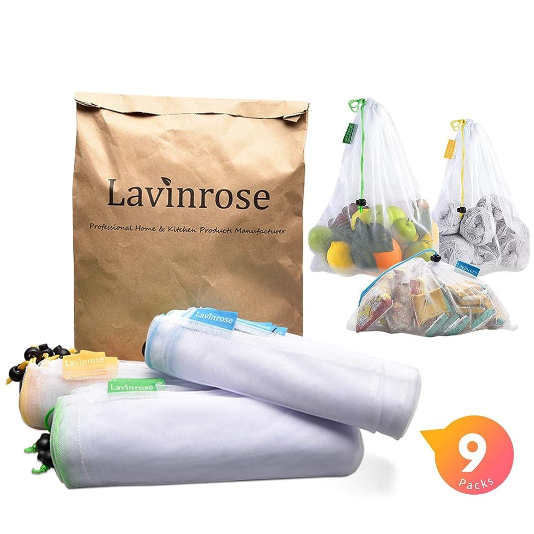 怒って憲法漂流Lavinrose 再利用可能な野菜バッグ 再利用可能なメッシュ製 巾着&風袋付き 耐久性の高いオーバーロックステッチで強化 シースルーで洗濯可能な収納バッグ Set of 9 ホワイト PB001-US