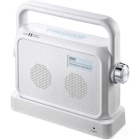 サンワダイレクト 手元スピーカー テレビ用 ワイヤレス 設定・操作簡単 充電式 最大25m 400-SP064W