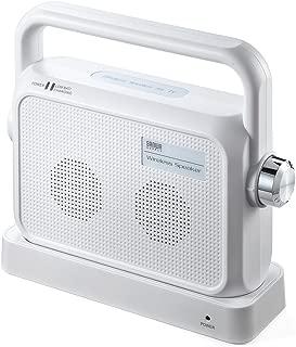 サンワダイレクト ワイヤレススピーカー 【テレビの音を手元で聞く】 TV用手元スピーカー 充電式 最大25m 400-SP064W