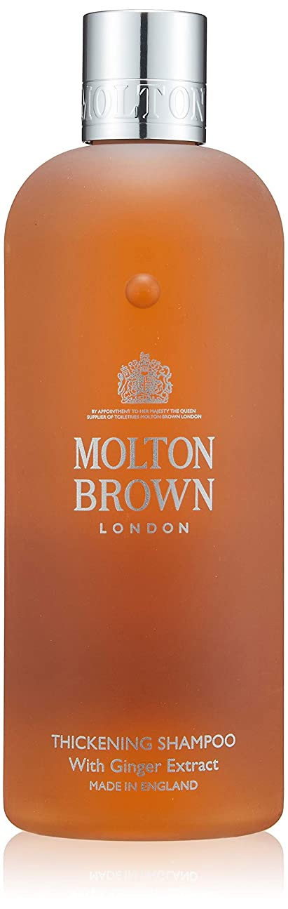 算術アイザック針MOLTON BROWN(モルトンブラウン) GI ボリューミング シャンプー
