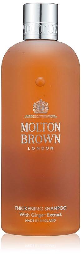 鹿一般依存MOLTON BROWN(モルトンブラウン) GI ボリューミング シャンプー