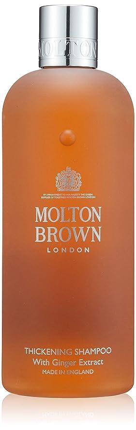 壊滅的な知恵樹皮MOLTON BROWN(モルトンブラウン) GI ボリューミング シャンプー