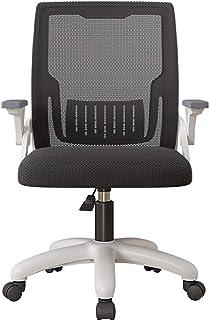 Silla giratoria Hogar Silla de trabajo de escritorio de malla, silla giratoria con ruedas, respaldo de malla transpirable, silla de escritorio de malla giratoria ergonómica Silla de oficina ejecutiv