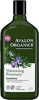 Avalon Organics Shampoo, Volumizing Rosemary, 11 Fluid Ounce (Pack of 2)