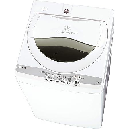 東芝 洗濯機 5.0kg 一人暮らし 浸透パワフル洗浄 AW-5G9-W グランホワイト