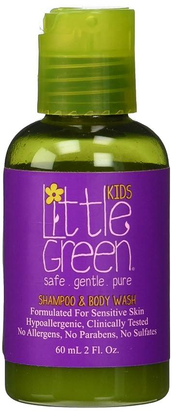 パン屋職業賞Little Green Kids Shampoo & Body Wash, 2.0 fl. oz. by Little Green