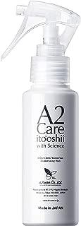 A2Care エーツーケア 除菌 消臭剤スプレー スプレータイプ100ml