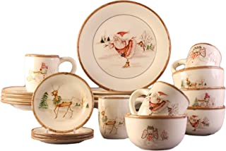 American Atelier Christmas Twig 20 Piece Dinnerware Set, Cream - V215-20-SET